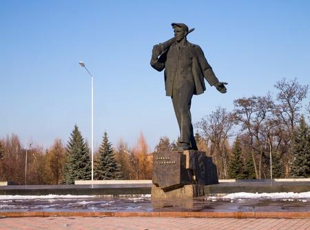 innovator: Monument to Soviet miner, coal industry innovator, the founder of the Stakhanov movement, Hero of Socialist Labor, Alexey Stakhanov. Ukraine, Luhansk region., Stakhanov, st. Thalmann.