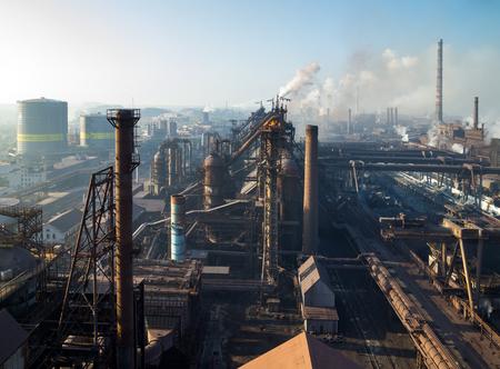 Hochofenanlage Hüttenwerk Die industrielle Landschaft