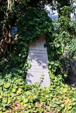 twined: Commemorative plaque in memory of the merits of the Russian botanist Nikolai A. Gartvis (1793-1860), former director of the Nikitsky Botanical Garden on 8 March 1827 to 24 November 1860. Crimea, Yalta, Nikita village.
