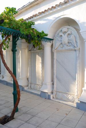 expectations: Courtyard of expectations prayers. Temple complex Karaite kenassas in Yevpatoriya. Crimea.