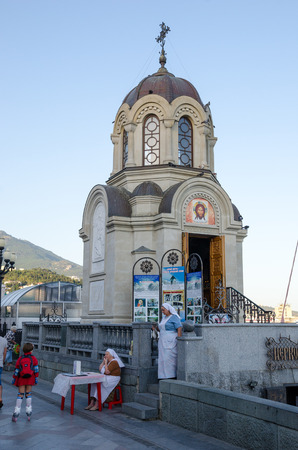 confessor: Chapel on the promenade of Yalta. July 17, 2006, when the Orthodox Church honors the memory of the Holy Royal Martyrs, was consecrated place to build a new chapel. September 26, 2009, Metropolitan of Simferopol and Crimea Lazar consecrated a chapel in hon Editorial