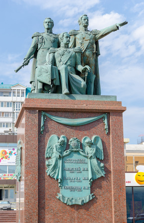 Monument to the founders of Novorossiysk was opened on the Shore Promenade behalf of Admiral Serebryakov June 12, 2001 on the Day of Russia. On the granite pedestal settled three founders: Rajewski, Lazarev, Serebryakov. Novorossiysk, Krasnodar Krai, Russ