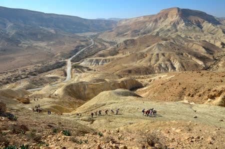 ein: National park Ein Avdat. Negev Desert. Israel