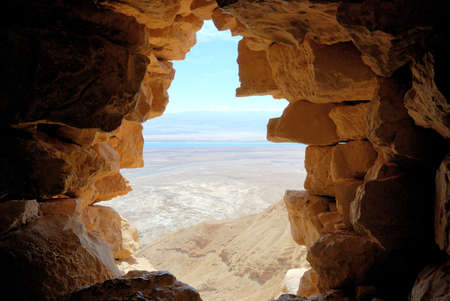 View from Masada fortress in the direction of the Dead Sea. Stock Photo