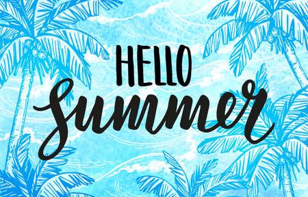 夏バナー テンプレートをこんにちは。