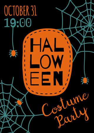 Halloween banner template Фото со стока - 87399532