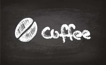 黒板にテキストとコーヒー豆のチョークスケッチ。●手描きベクトルイラスト。書簡のレタリング。レトロなスタイル。