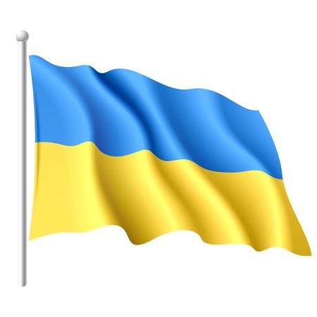 pico: Bandera de Ucrania Vectores