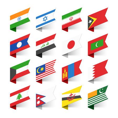 Vlaggen van de Wereld, Azië, set 2 Stock Illustratie