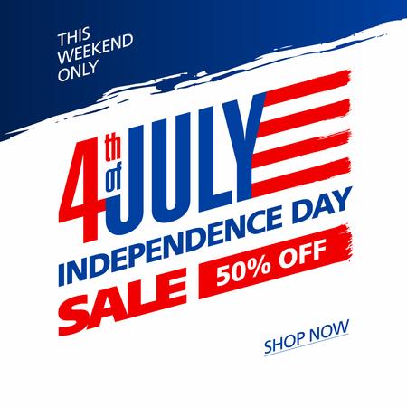 7 月 4 日のアメリカ独立記念日セールのバナー デザイン テンプレート  イラスト・ベクター素材