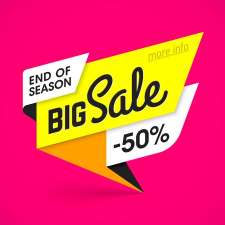 big sale: Bright big sale banner