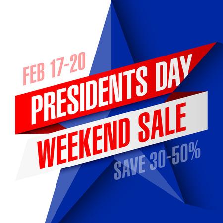 大統領の日販売バナー