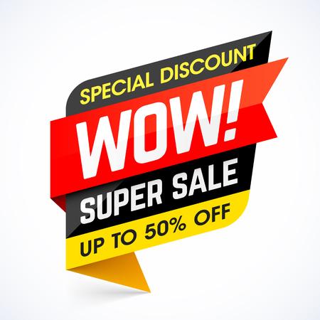 うわー!スーパー セール。特別割引バナー、最大 50% オフ