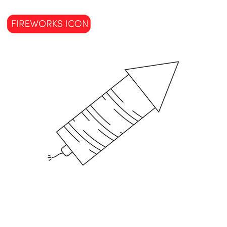 Fireworks icon vector illustration. Illusztráció