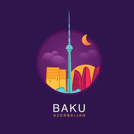 Baku City vector illustration.