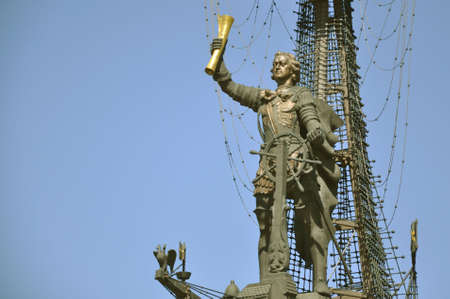 Moscow, Russia - April 28, 2019: a monument to the Russian emperor Peter the First in the park Museon Editorial