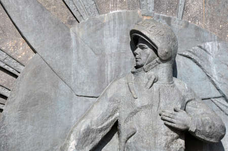 Bas-relief with the image of the first cosmonaut of the planet Yuri Alekseevich Gagarin. Space