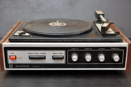 March 01, 2020 - Luninets, Republic of Belarus: Soviet stereophonic Akords-stereo electrophone, turntable. Retro old