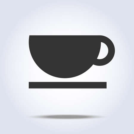 Stylized cup icon gray colors. Vector illustration Illustration