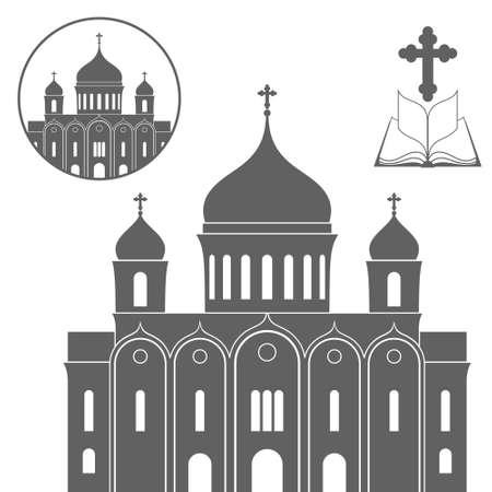 saviour: Russia. Cathedral of Christ the Saviour