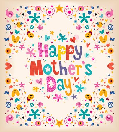 Feliz Día de las Madres Foto de archivo - 32124175