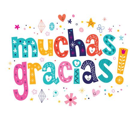 muchas gracias many thanks in Spanish card  イラスト・ベクター素材