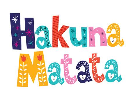 Hakuna マタタ