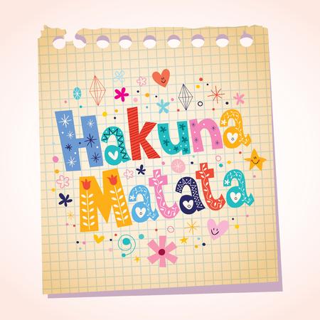 swahili: Hakuna Matata phrase notepad paper cartoon illustration Illustration