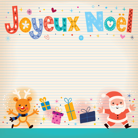 x mas: Joyeux Noel - Merry Christmas in French card