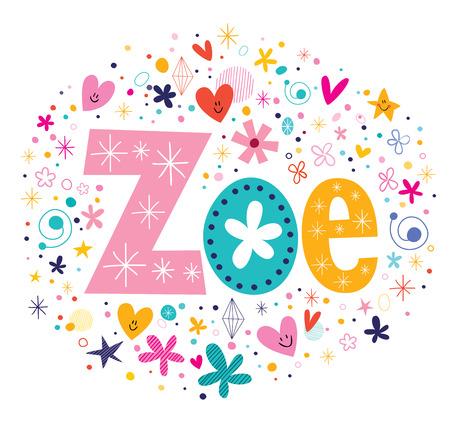 ゾーイ女性名前装飾レタリング型デザイン 写真素材