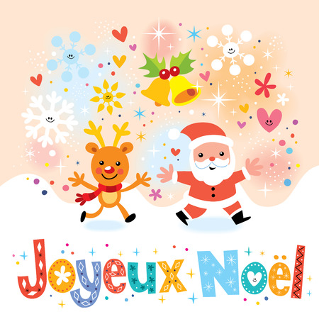 joyeux: Joyeux Noel - Merry Christmas in French greeting card
