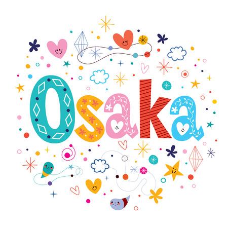 prefecture: Osaka Stock Photo