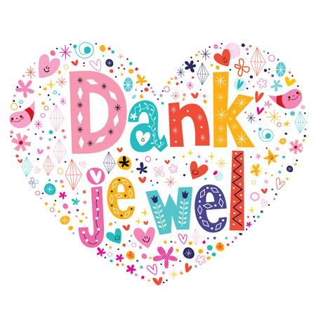 dank: Dank je wel - thank you in Dutch type lettering heart shaped card