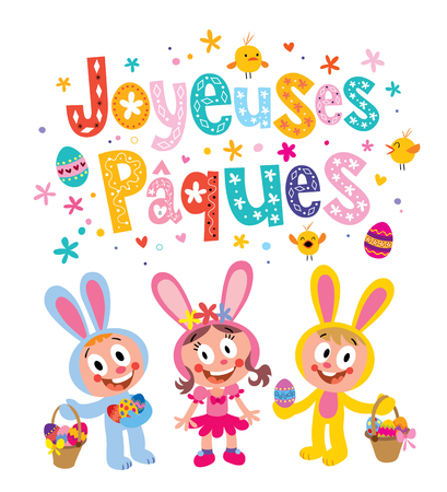 Joyeuses Paques 귀여운 부활절 함께 프랑스 인사말 카드에 행복 한 부활절 부활절 토끼