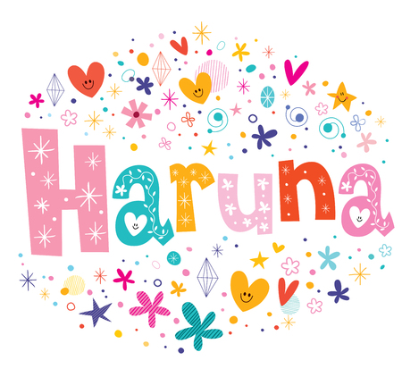 Haruna girls name decorative lettering type design