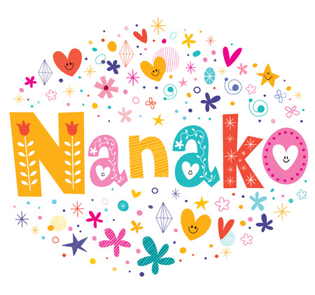 niñas Nanako nombrar diseño de tipo letras decorativas Ilustración de vector