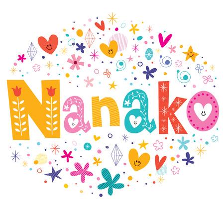 niña: niñas Nanako nombrar diseño de tipo letras decorativas Vectores