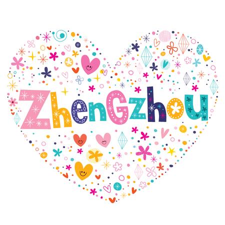 type lettering: Zhengzhou heart shaped type lettering vector design Illustration