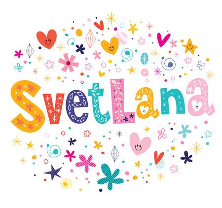 belorussian: Svetlana girls name decorative lettering type design Illustration