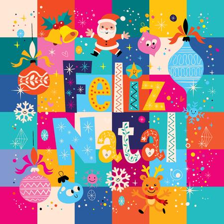 Merry Christmas Feliz Natal - portugues - Portugal Brazil greeting card
