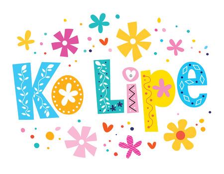 ko: Ko Lipe vector lettering decorative type