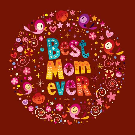 母亲节快乐贺卡最好的妈妈