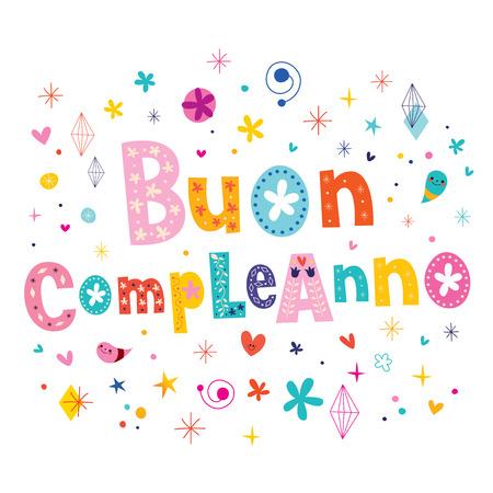 イタリアのグリーティング カードでブォン compleanno 誕生日