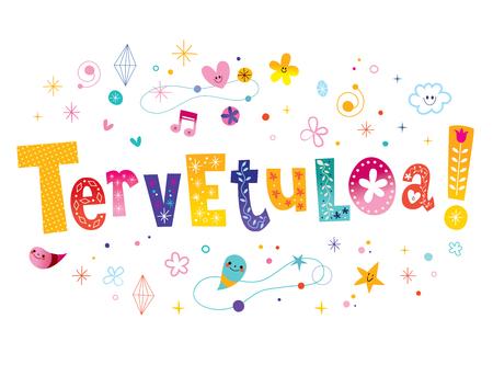 tervetuloa decorative illustration