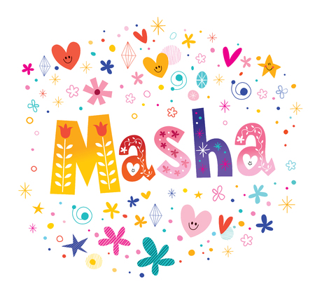 Masha Russian Girls Name Decorative Lettering Type Design
