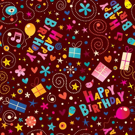 誕生日パーティのシームレス パターン  イラスト・ベクター素材
