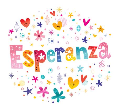 エスペランサの女の子名前装飾レタリング型デザイン