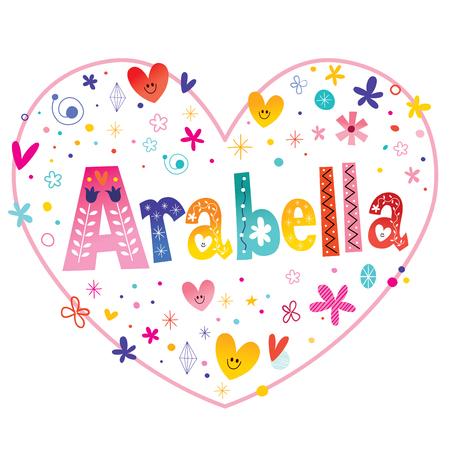 アラベラ女の子名前装飾レタリング ハート愛設計