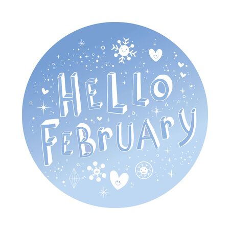 こんにちは 2 月