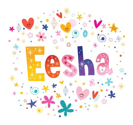 Eesha Indian girls name decorative lettering type design